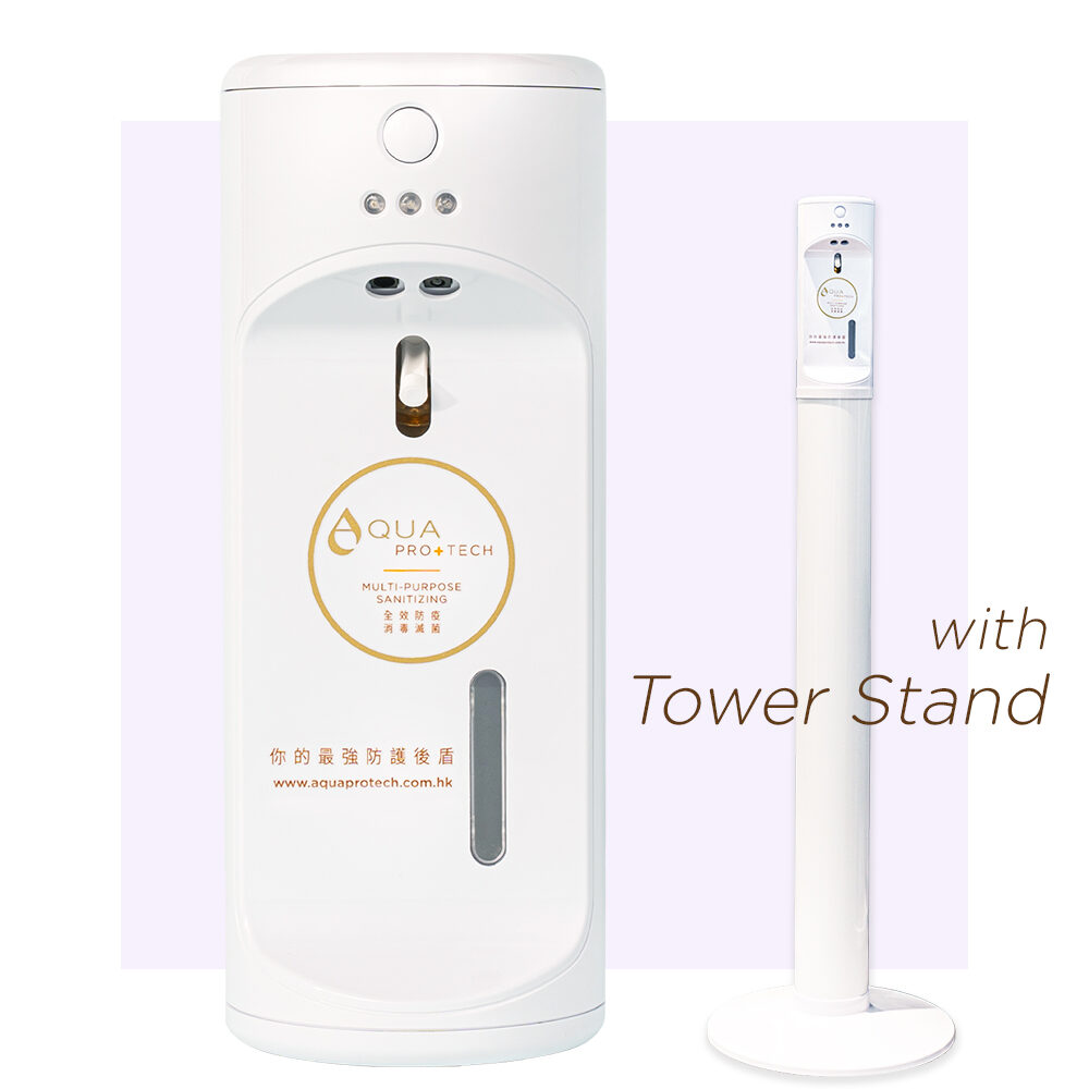 Auto-Sensing_Hand-Sanitizer with tower stand