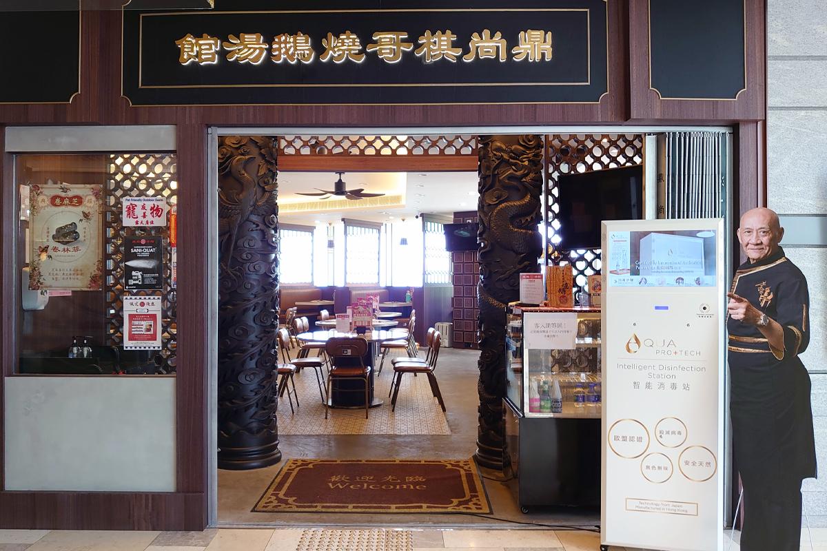 Ding's Restaurant