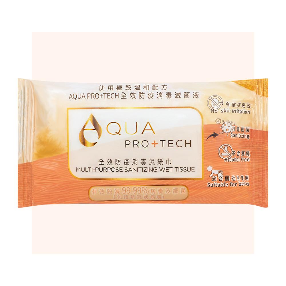 Aqua_ProTech-Wet_Tissue