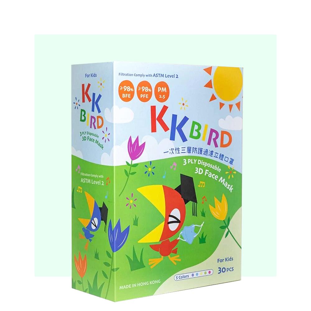 KK-Bird-Mask-Kid